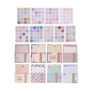 ・おしゃれな 外国風 レターセット 8種 と かわいい 色柄の 大量160枚 シール のセットです。...