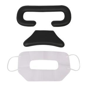 ・HTC Vive Pro用 クッション セット          ・セット内容:HTC Vive ...