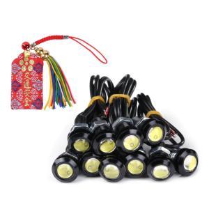 デイライト  LED 12V 10個 18mm   スポット...