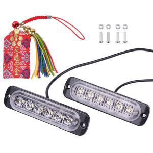 ・ 高輝度ホワイトの汎用LEDデイライト2個  セット内容:汎用LEDデイライト×2、防振シート×2...