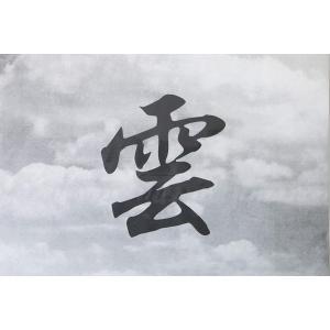 ・【規格】 約 高さ 15 × 幅 21 × 奥行(厚) 0.1 (cm)         ・神棚の...