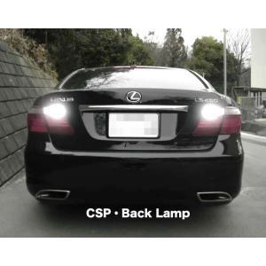 LEXUS LS460/LS600h/hL (前期/中期) )バックランプ専用LED/CSP2020・1200LM/驚異の明るさ/USF/UVF4#|mine-shop