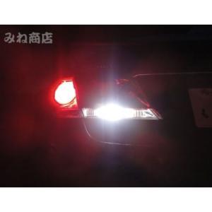 21系クラウン(前期/後期)バックランプ専用LED/SMD3020・900LM/凄い明るさ★Mシリーズ★900ルーメン/GRS21#・AWS21#・ARS210|mine-shop