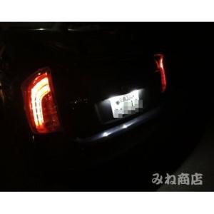 プリウス専用!! LED(SMD5050)ナンバー灯/PRIUS/ZVW30・40 mine-shop