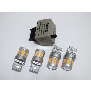 プリウス専用!! ウインカーランプ LED キット/Epistar 2835LED(500LM)ウインカーステルス化タイプ/ZVW30|mine-shop