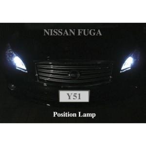 NISSAN FUGA/LED(SMD5050) ポジションランプ/フーガ Y51・HY51(前期) mine-shop