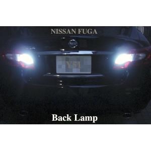 NISSAN FUGA/3030 Monster LED バックランプ(800LM)フーガ Y51・HY5(前期) mine-shop