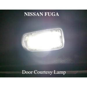 NISSAN FUGA 専用!! SMDドアカーテシランプ/フーガ Y50/Y51・HY51(前期/後期) mine-shop