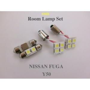 NISSAN FUGA/LED(SMD) ルームランプセット/フーガ Y50 mine-shop