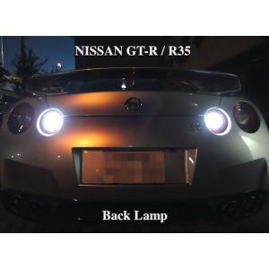 NISSAN GT-R 爆光サムスン3528(SMD) バックランプ!! GTR R35 (2007〜)|mine-shop
