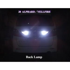 20系アルファード/ヴェルファイア LED(3528SMD) 輝光バックランプ mine-shop