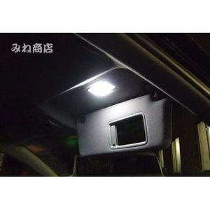 LEXUS IS/ISC/ISF 専用設計!! LED(SMD)バニティランプ  GSE2# / USE20|mine-shop