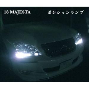 18系マジェスタ/LED(SMD)ポジションランプ/180 CROWN MAJESTA・UZS18#|mine-shop