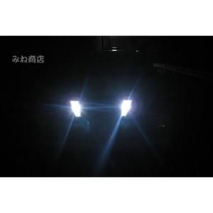 18系マジェスタ/バックランプ専用LED/CSP2020・1200LM/驚異の明るさ/180 CROWN MAJESTA・UZS18#|mine-shop