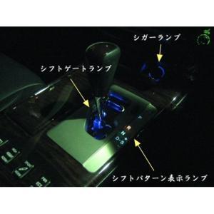 18マジェスタ専用製作LED!! シフト&シガーランプ!! UZS18#|mine-shop