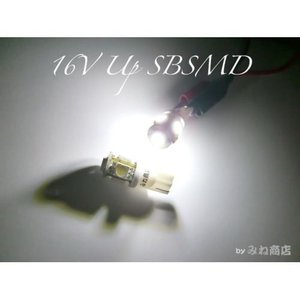 T10/Voltage Up High Power SBSMD(5050) 5連/色温度 K(ケルビン数)別/2個セット mine-shop
