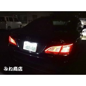 21系マジェスタ/LED(SMD5630)ナンバー灯/GWS214(前期)|mine-shop