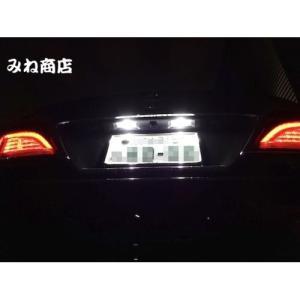21系マジェスタ/LED(SMD5630)ナンバー灯/GWS214(前期)|mine-shop|02