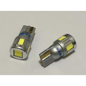 21系マジェスタ/LED(SMD5630)ナンバー灯/GWS214(前期)|mine-shop|03