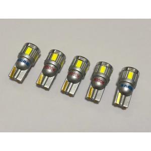 21系マジェスタ/LED(SMD5630)ナンバー灯/GWS214(前期)|mine-shop|04