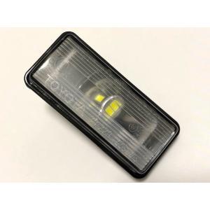 21系マジェスタ/LED(SMD5630)ナンバー灯/GWS214(前期)|mine-shop|06