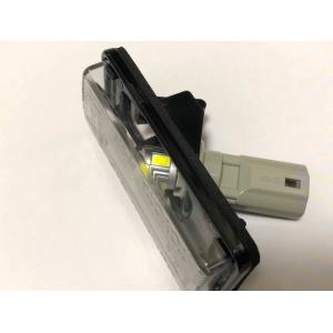 21系マジェスタ/LED(SMD5630)ナンバー灯/GWS214(前期)|mine-shop|07