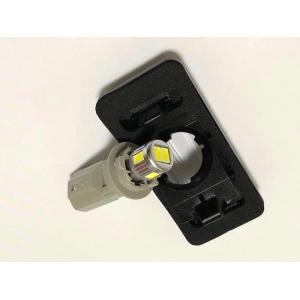 21系マジェスタ/LED(SMD5630)ナンバー灯/GWS214(前期)|mine-shop|08
