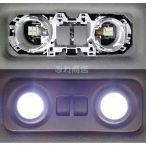 21系マジェスタ専用製作 LED(SMD)バニティランプ&リア読書灯!! GWS214(前期) mine-shop
