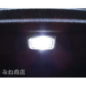 21系マジェスタ専用!! 高輝度SMDトランク灯!! GWS214(前期/後期) mine-shop