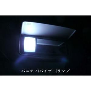 LED(SMD)バニティ(バイザー)ランプ/セルシオUCF10/20/30/-MC+|mine-shop