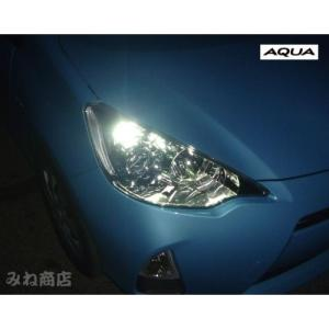 アクア LED(SAMSUNG 5630) ポジションランプ!! AQUA/NHP10|mine-shop