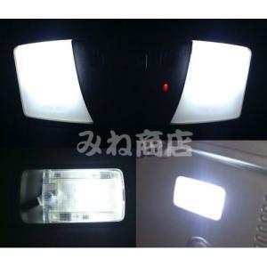 日産リーフ LED(SMD) ルームランプセット!! Nissan LEAF(ZE0/前期)|mine-shop
