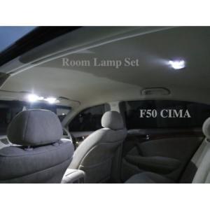 NISSAN CIMA/LED(SMD) ルームランプセット!!/日産シーマ F50 mine-shop
