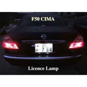 NISSAN CIMA/純白光 LED(SMD) ナンバー灯/日産シーマ F50 mine-shop