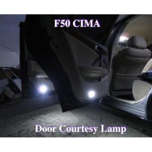 NISSAN CIMA 専用SMD!! ドアカーテシランプ!! 日産シーマ F50 mine-shop