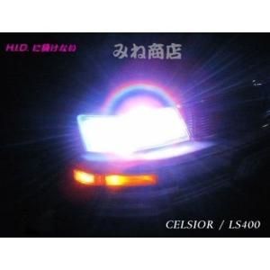 20系セルシオ前期/米国 CREE LED コーナリングランプ(車幅灯)純白ホワイト光!!|mine-shop