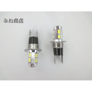 ハイルーメン 米国 CREE/フォグランプ専用 LED/H3c|mine-shop