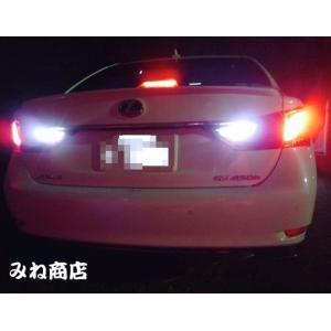 レクサスGS10系(前期)バックランプ専用LED/SMD3020・900LM/凄い明るさ★Mシリーズ★900ルーメン/LEXUS GS10 mine-shop