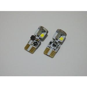 T10/Epistar 3030 Power LED/300LM/色温度 K(ケルビン数)別/2個セット(4500K/5500K/6000K/8000K/12000K) mine-shop 03
