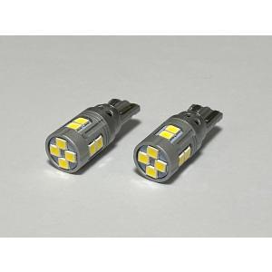 T10/5730 Power LED(10pcs) 290LM/6000K(24V専用LED)|mine-shop