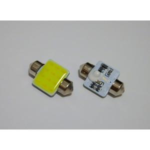 T10 x 28mm(特殊)/3W POWER COB LED (17mm x 14mm) ホワイト/6000K/単品 1個(朗報「T10 x 31適合サイズなのに、少し長くて入らない」解決)|mine-shop