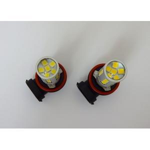 LEDフォグランプ/Power Epistar 2835 LED/1260LM(ホワイト・イエロー)H8/H9/H11/H16(JP) 兼用 mine-shop 02