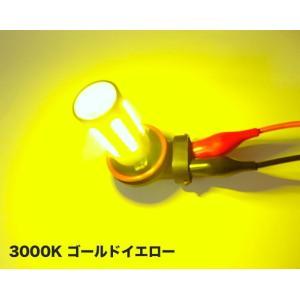 LEDフォグランプ/Power Epistar 2835 LED/1260LM(ホワイト・イエロー)H8/H9/H11/H16(JP) 兼用 mine-shop 05