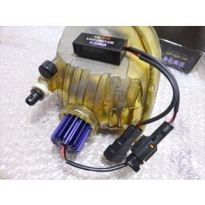 [値引き/セール] ゼロクラウン/LEDフォグランプ/HIGH LUMEN POWER COB LED FOG LAMP KIT(ホワイト・ゴールドイエロー)GRS18# [値引き/セール]|mine-shop