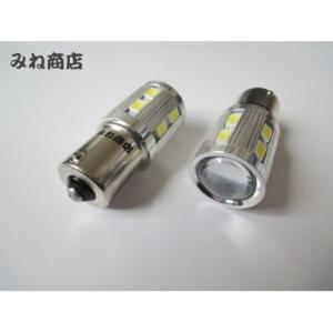 S25/BA15S(180°ピン/シングル)米国 CREE LED/2個セット(白・橙)|mine-shop