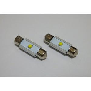 T10 x 37(36)mm/球切れ警告灯キャンセラー内蔵 LED/5W MA3-9 LED/12V車用/2個セット|mine-shop
