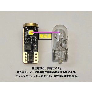T10/Epistar 3030 monster LED(3pcs)/300LM/CANBUS キャンセラー内蔵/2個セット|mine-shop|04