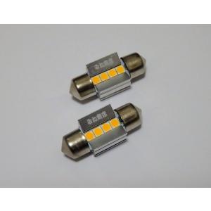 [レトロ電球色 4000K] T10 x 31mm/Epistar 3030 monster LED(300LM)/単品 1個|mine-shop