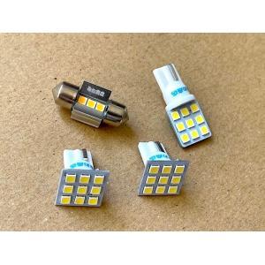 シエンタ170系/LED(COB/SMD)ルームランプセット/Sienta|mine-shop