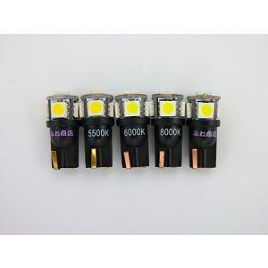 SUBARU FORESTER/LED(SMD5050)ナンバー灯/フォレスター(SJ系) mine-shop 03